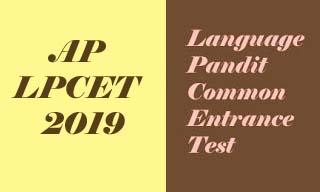 AP LPCET 2019 Notification, AP LPCET 2019 Application form