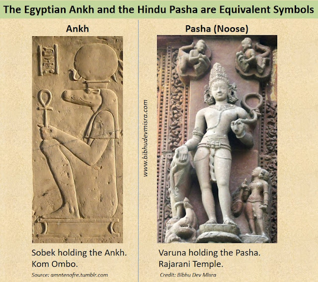 The Egyptian Ankh and the Hindu Pasha are equivalent symbols