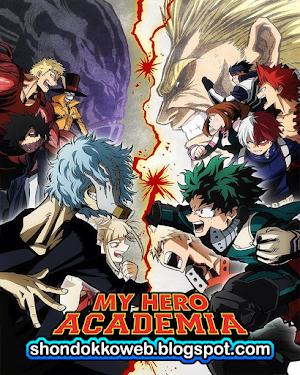 Boku no Hero Academia 3rd season (25/25) Sub Español MEGA
