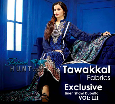 Tawakkal Fabrics Exclusive Linen Shawl Dubatta Collection 2015-16 VOL 3 - Fashion Hunt World | Fashion & Lifestyle Blog