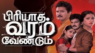 Piriyadha Varam Vendum 19-11-2019 Zee Tamil TV Serial