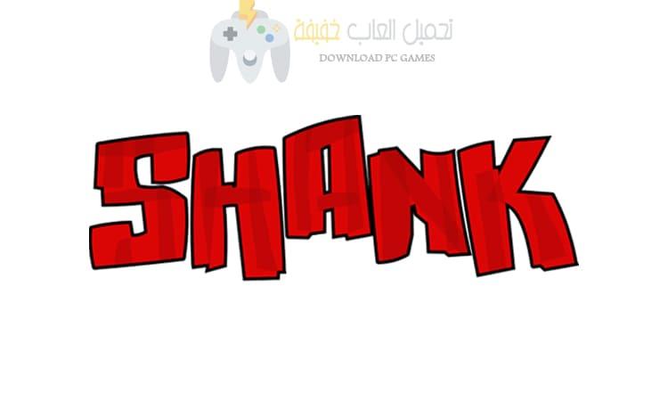 تحميل لعبة Shank 1 للكمبيوتر من ميديا فاير