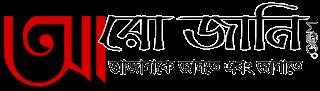 arojani-logo