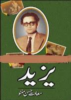 Yazeed by Saadat Hasan Manto