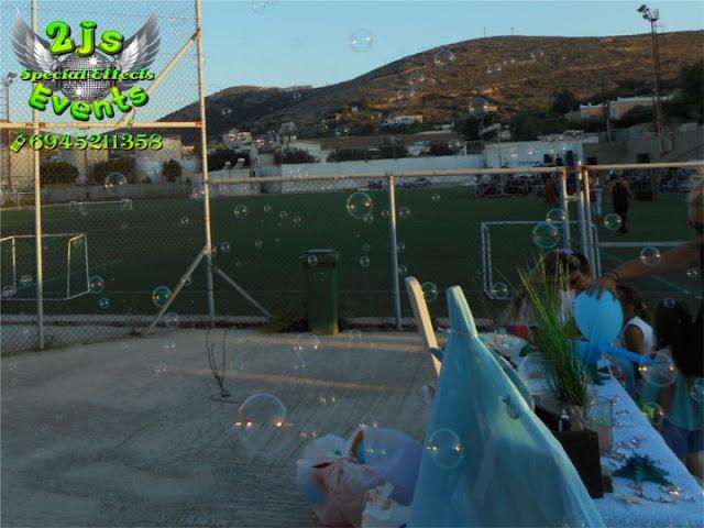 ΣΑΠΟΥΝΟΦΟΥΣΚΕΣ ΑΛΥΣΙΔΑ ΑΓΑΠΗΣ ΕΘΕΛΟΝΤΙΣΜΟΣ ΣΥΝΑΥΛΙΑ ΔΑΝΤΗΣ ΤΕΝΤΖΕΡΑΚΗΣ ΣΥΡΟΣ SYROS2JS EVENTS