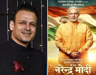 @instamag.in-pm-narendra-modi-is-incredibly-challenging-role-vivek-oberoi