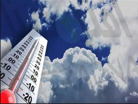 الطقس اليوم الاثنين الموافق 5/2/2019