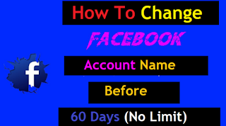 How To Change Your Facebook Email Name