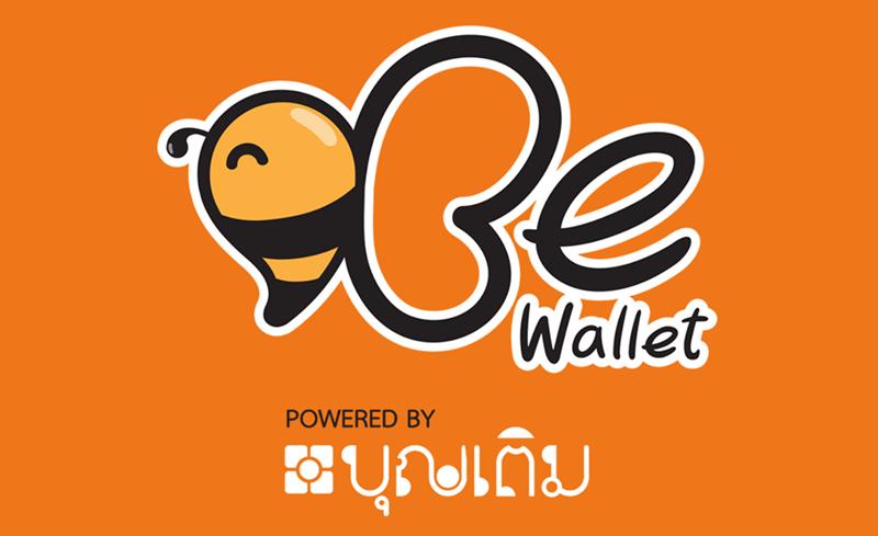 Be wallet และ Bewallet market อีกบริการของบุญเติม เพิ่มช่องทางการขายให้พ่อค้า แม่ค้า ทุกระดับ