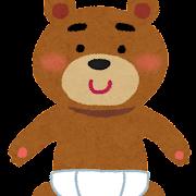 クマの赤ちゃんのイラスト