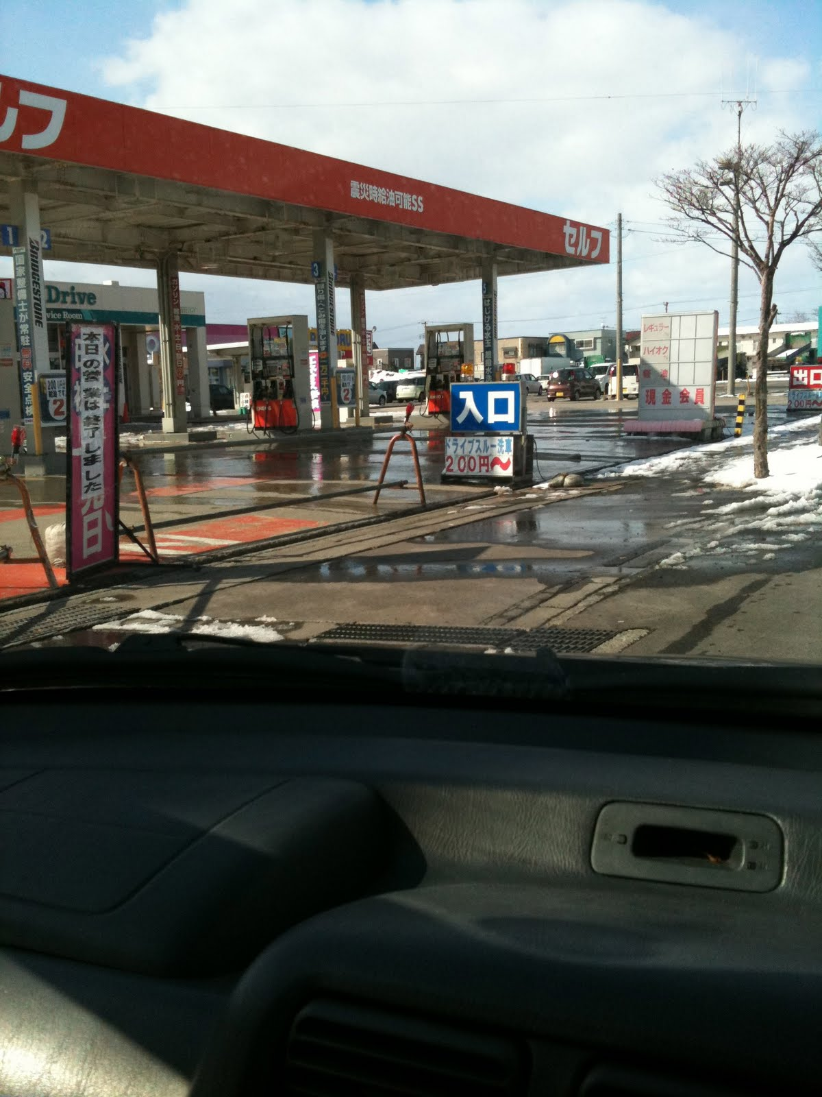 Tankstellen Geschlossen