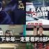 2017下半年一定要看的8部中国网剧!别只会看电视剧了!