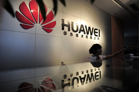 White House : No evidence of Espionage by Huawei