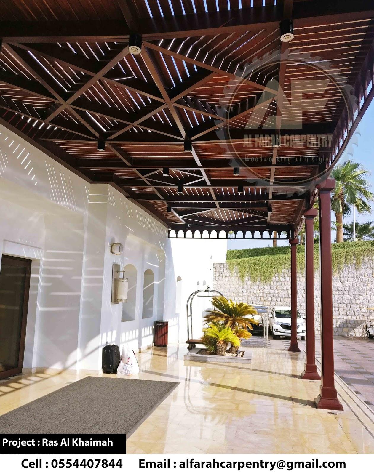 Aluminium Pergola Suppliers In Dubai