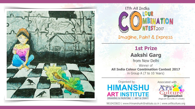All India National Level Painting Competition for Kids