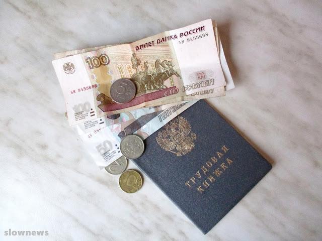 У госработников в Башкирии выросла зарплата