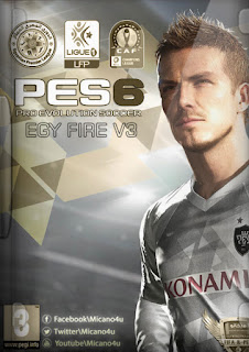 حصريا اقوى واضخم باتشات PES 2006 باتش EgyFire الاصدار الثالث باضافة الدوري المصري والجزائري وابطال افريقيا