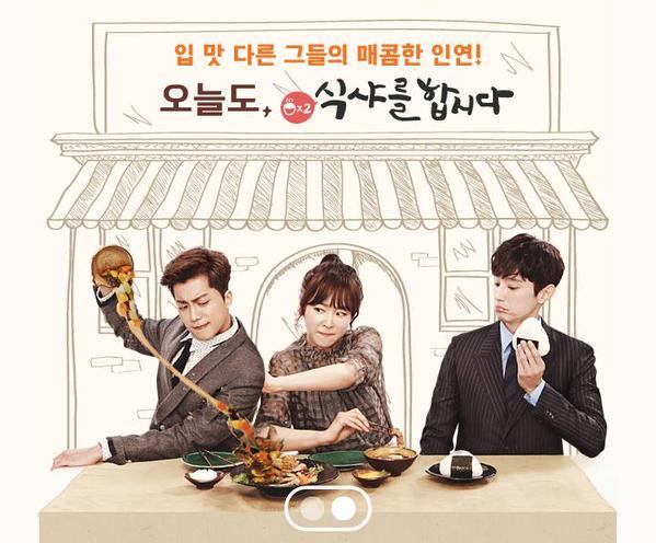 yang pindah rumah dan bertemu kembali dengan teman sekelasnya dulu yang bernama Baek Soo  Download Lets Eat 2 Subtitle Indonesia