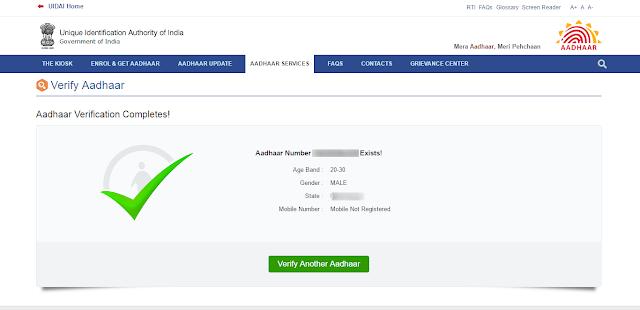 aadhar card verified