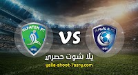 نتيجة مباراة الهلال والفتح اليوم 10-08-2020 الدوري السعودي
