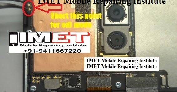 Meizu test mobile