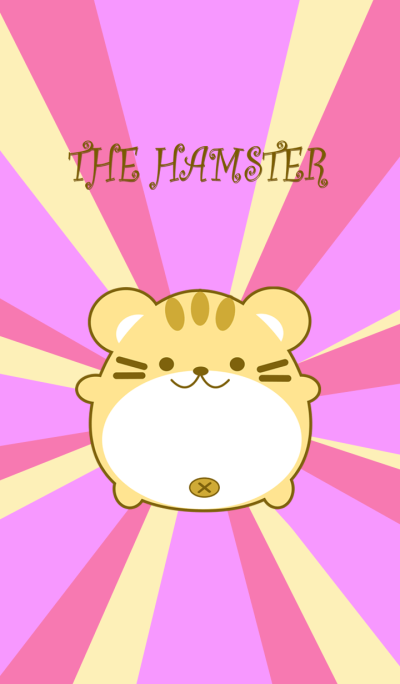 The cute Hamster