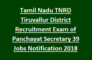 Tamil Nadu TNRD Tiruvallur District Recruitment Exam of Panchayat Secretary 39 Jobs Notification 2018