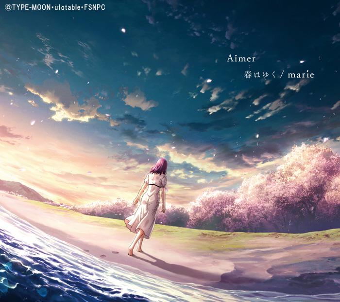 Aimer lyrics spark-again เนื้อเพลง Aimer