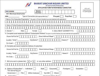 application form for BSNL sim in Andhra Pradesh