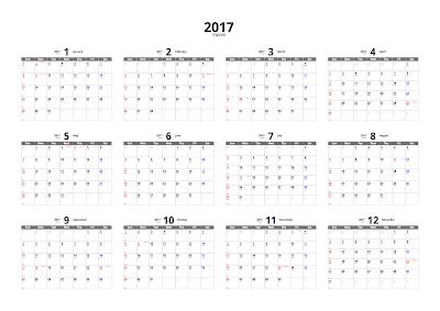 カレンダー2017 大安
