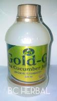 Jual Jelly Gamat Gold G Murah