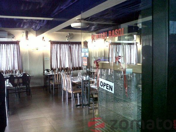 Rasoi Indian Restaurant Okc