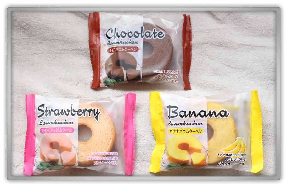 Banana Cake Recipe Japan: Marjolein Kucmer: Candysan Huge Japanese Candy Haul & Review