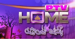 Watch PTV Home Online