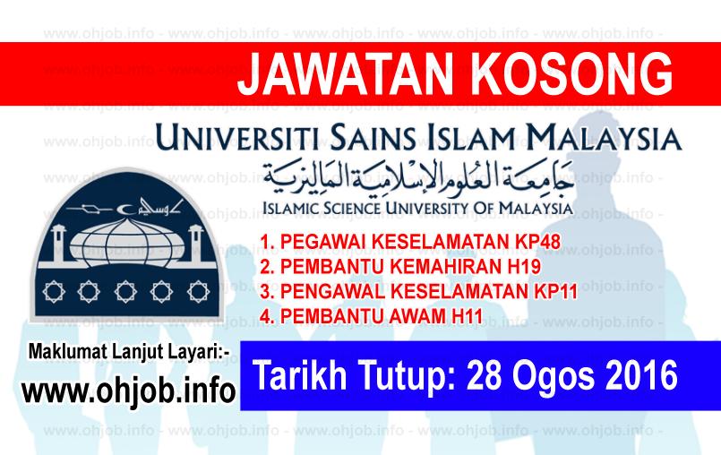 Jawatan Kerja Kosong Universiti Sains Islam Malaysia (USIM) logo www.ohjob.info ogos 2016