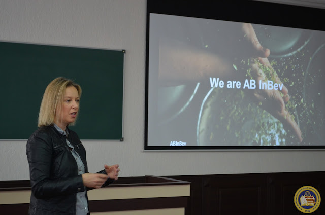 Лекція Директора по проектам BSC Europe AB InBev Хестер Ван Лінт по темі «Як побудувати успішну кар'єру в міжнародній компанії»