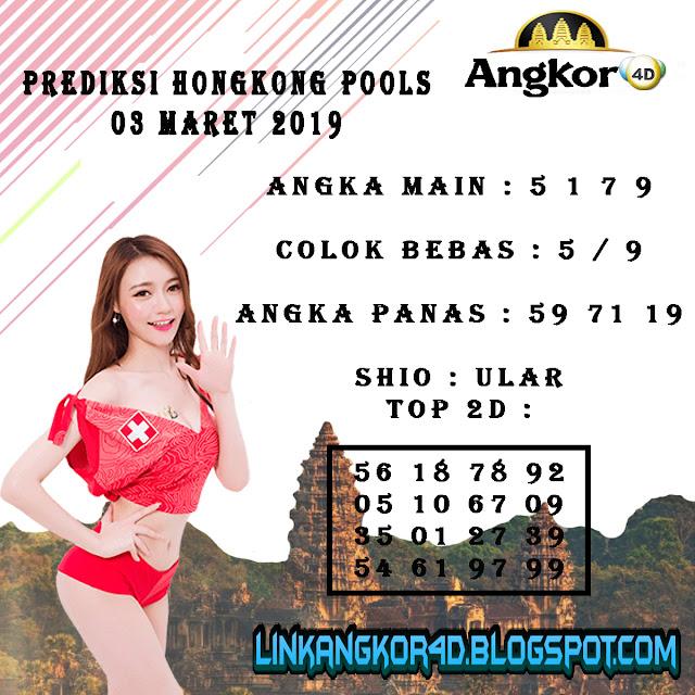 PREDIKSI HONGKONG POOLS 03 MARET 2019