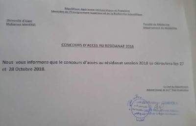 Dates Concours Résidanat Alger 2018