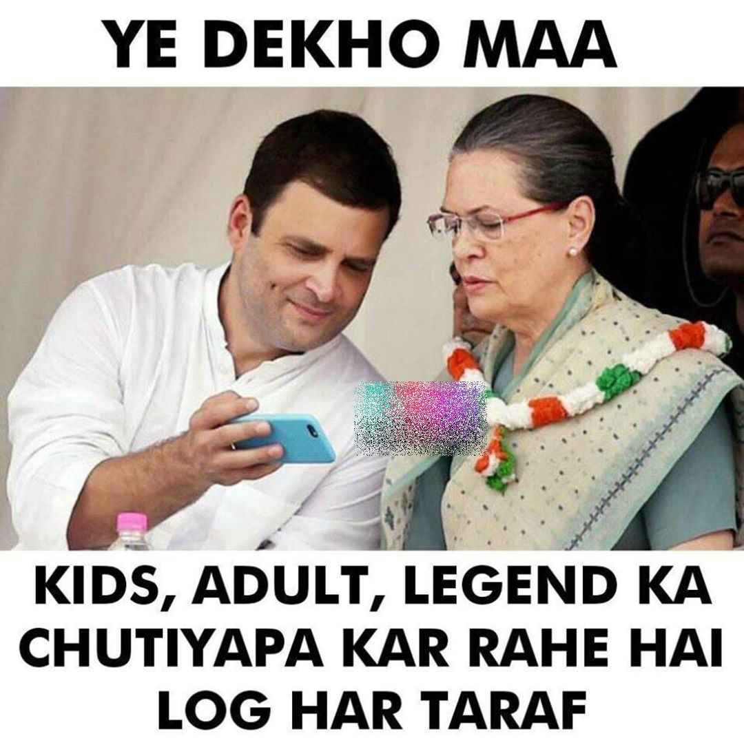 109 latest funny memes pictures for facebook in hindi 2019