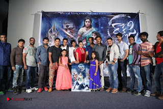 Rakshasi First Look Launch  0030.jpg