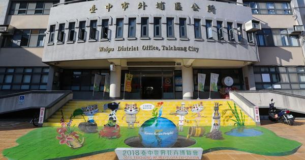 台中外埔|外埔區公所超萌3D石虎家族彩繪,畫裡還加入在地農特產