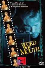 Word of Mouth 1999