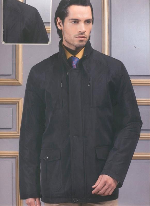 Зимние куртки Севастополь, Крым