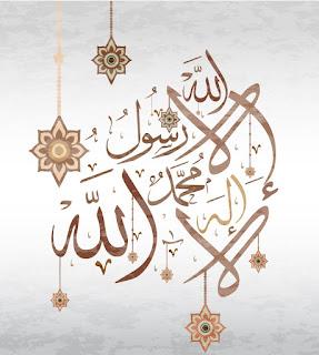 صور الصلاة على النبي 2018 محمد صلي الله عليه وسلم