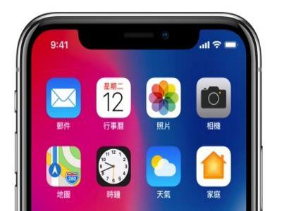 iphone x 規格