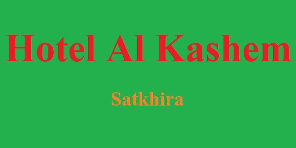 Hotel Al Kashem in Satkhira