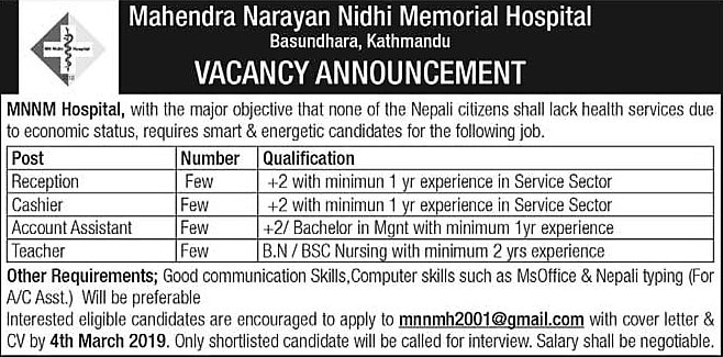 Vacancy Announcement from Mahendra Narayan Nidhi Memorial Hospital