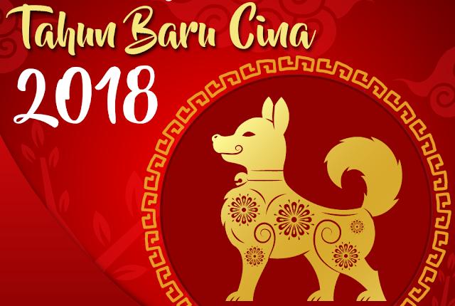 Perutusan Sempena Tahun Baru Cina 2018