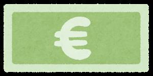 お金のマーク(ユーロ・札)