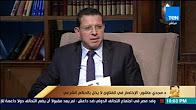 برنامج رأي عام حلقة يوم الثلاثاء 11-7-2017 مع عمرو عبد الحميد و حلقة خاصة عن مواجهة فوضى الفتوى